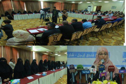اليمن ..انتهاك حقوق  النساء في حلقة نقاشية بصنعاء...