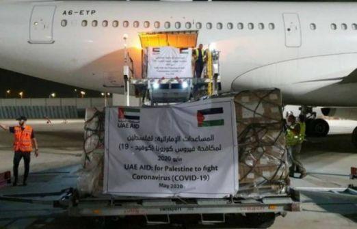 لماذا رفضت السلطة الوطنية استلام شحنة المساعدات الاماراتية التي وصلت مطار اللد؟!