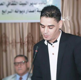 ضُوء على أثر فراشة....الشاعر / أيمن أمين أبو لبدة