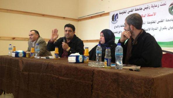 منتدى المنارة وجامعة القدس المفتوحة يحتفون بالرواية الفلسطينية