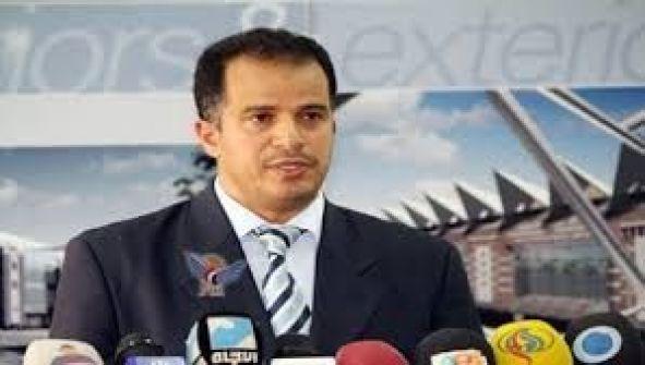 اليمن:هيئة الطيران المدني تشدد على ضرورة تحيد الطيران المدني عن الصراعات سياسية..