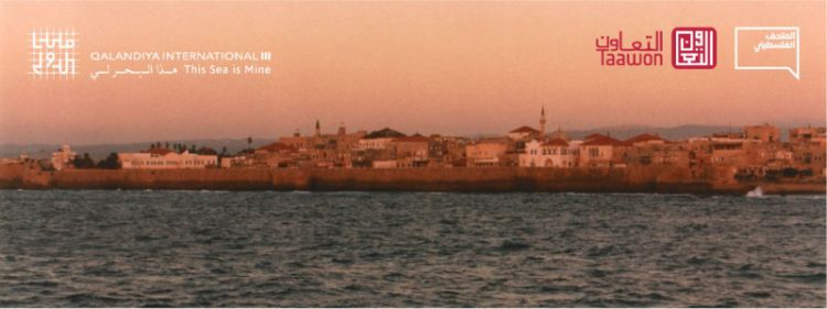 المتحف الفلسطيني يشارك في 'قلنديا الدولي' الثالث