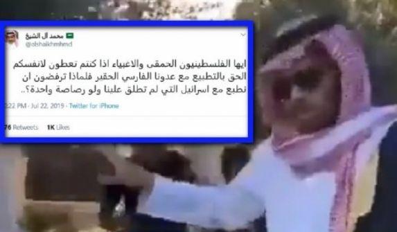 كاتب سعودي يهاجم الفلسطينيين بعد طرد ناشط من الأقصى: أيها الحمقى والأغبياء