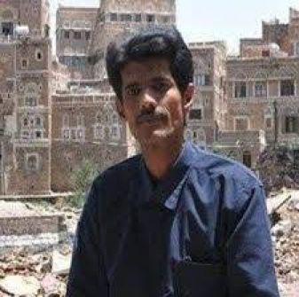 رجال الجمارك اليمنية في زمن العدوان والحصار ...ناصر أحمد بن أحمد الريمي