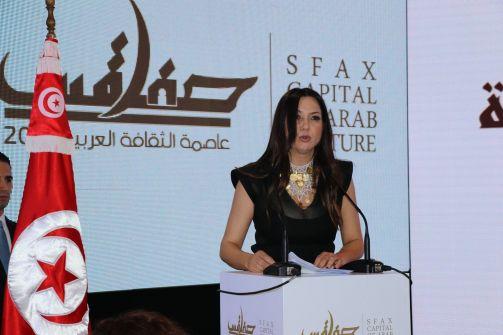 صفاقس عاصمة الثقافة العربية 2016: اِنطلاق الحملة الترويجية للتظاهرة