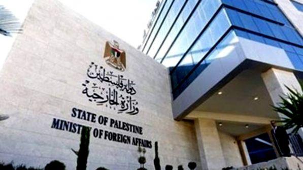 """""""الخارجية"""" تحذر من تداعيات جرائم الاحتلال على فرص حل الصراع"""
