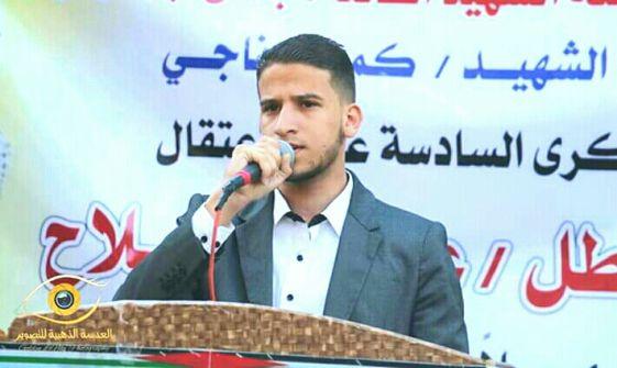 قتل إبداع الشباب وسيلة للأحباط ...عزات جمال الخطيب
