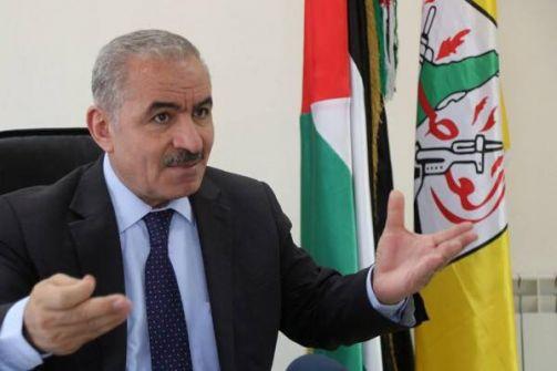 اشتية: نسعى لرفع معاناة غزة عبر اتفاق سياسي شامل وتحقيق المصالحة الفلسطينية كرزمة واحدة