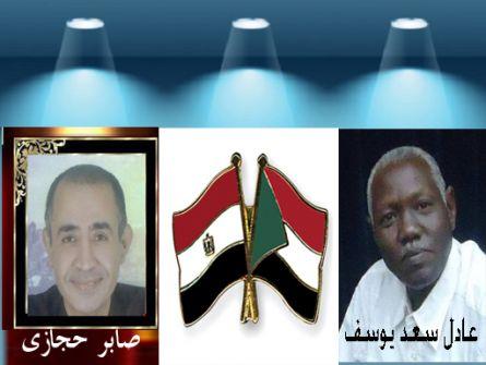 صابر حجازى يحاورالأديب السوداني عادل سعد يوسف