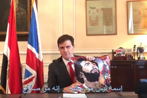 فيديو  قُبيل مباراة نهائي دوري أبطال أوروبا .. سفير بريطانيا في مصر ينشر هذا الفيديو عن محمد صلاح
