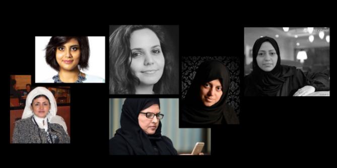 مشرعون بريطانيون: مسؤولون على أعلى مستوى بالسعودية عذبوا الناشطات وهددوهن بالاغتصاب