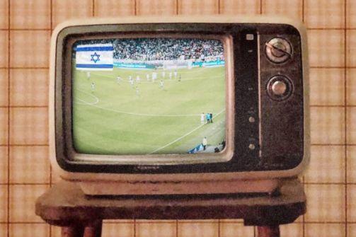 التلفزيون الإسرائيلي يبث مباريات المونديال بالعربية للاردن ومصر ولبنان والضفة الغربية