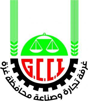 غرفة تجارة وصناعة محافظة غزة تستنكر الإفتراء على اللجنة الرئاسية للبضائع