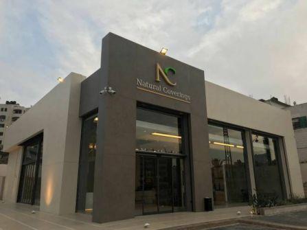 'ناتشورال كفرنجز' تطلق نشاطها في فلسطين