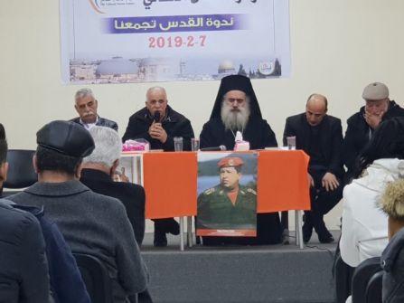 ندوة بعنوان 'القدس تجمعنا '  في المنتدي الثقافي في بيت عنان