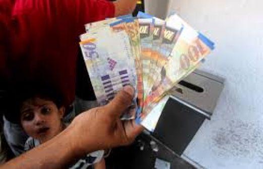 المالية: لا صحة لما نشر حول موعد صرف الرواتب