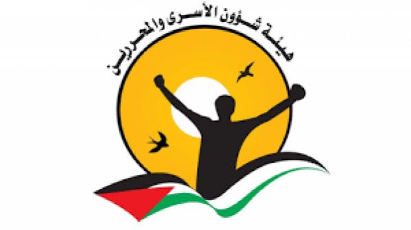 بمناسبة اليوم العالمي للقضاء على العنف ضد المرأة  الحركة الأسيرة النسوية في معتقل الدامون تصدر بياناً إعلامياً لمناهضة العنف ضد النساء