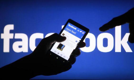 «فيسبوك»: أفضل طريقة للعثور على الإرهابيين هي العثور على أصدقائهم