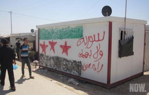 سبوتنيك الروسية:14 ألف لاجئ بالأردن عادوا إلى سوريا