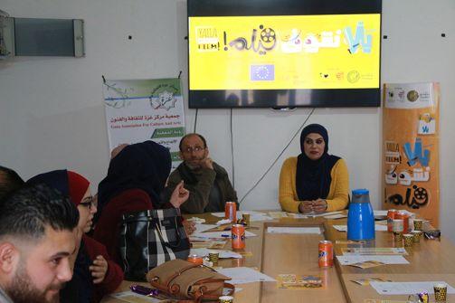 ضمن مشروع ' يلا نشوف فيلم!'  مركز غزة للثقافة والفنون ينظم عرضاً للفيلم الوثائقي ' العائلة'