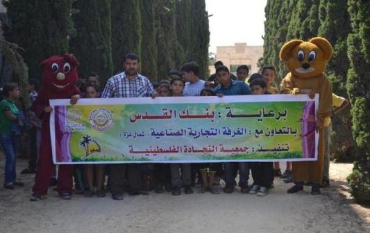 بنك القدس يرعى يومياً ترفيهياً لأطفال جمعية النجادة الفلسطينية الخيرية في غزة