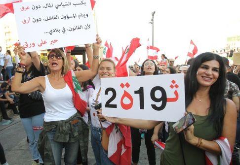 احتجاجات لبنان.. الجيش ينتشر بكثافة ويفتح طرقا بالقوة