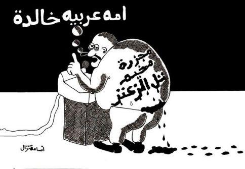كاريكاتير اسامة نزال ..ذكرى مجزرة مخيم تل الزعتر