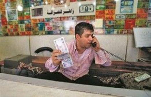 «المركزي» اليمني ينفي طبع أوراق نقدية من دون غطاء