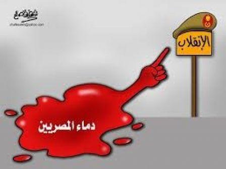 مذبحة الفجر..قتلٌ على الهويةـ أم جاهلية؟ / محمد عزت الشريف