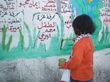 م.ت.ف: استشهاد 9 أطفال واعتقال 4000 تقريبا خلال العام الماضي