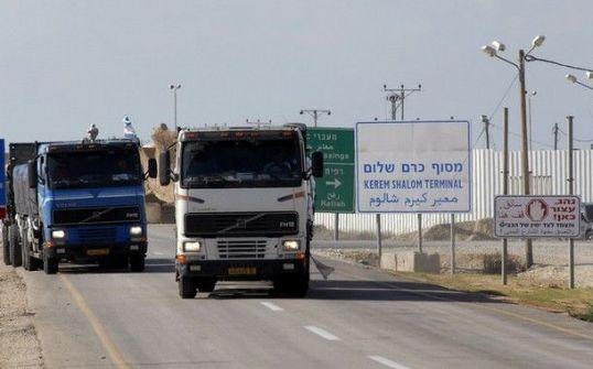 الاحتلال يغلق كرم أبو سالم
