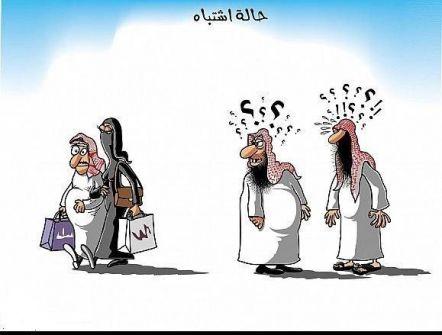 ضبط رئيس النهي عن المنكر بالسعودية متلبسا بممارسة الرذيلة مع فتاة