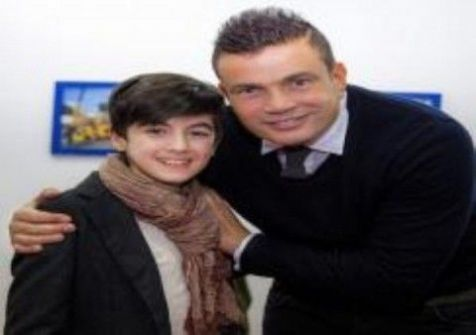 الطفل الذي أبهر عمرو دياب