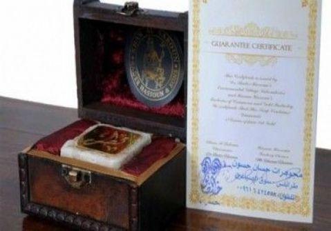 """""""قطر"""".. صابونة لبنانية مرصعة بالذهب والألماس الأغلى عالميا بـ2800 دولارا والأولى للشيخة موزة"""