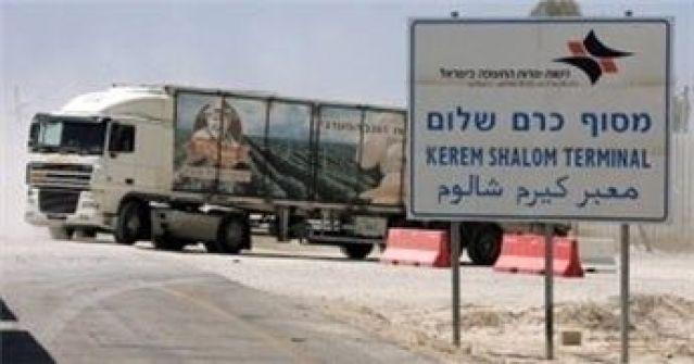 الاحتلال يسمح بإدخال 350 شاحنة الى غزة عبر