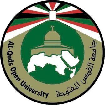 'القدس المفتوحة' تنهي استعداداتها لعقد مؤتمر حول التعليم المفتوح في الوطن العربي