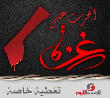 عفوا سيادة الرئيس ... خاب ظني...!!/ بقلم : ملكة أحمد الشريف