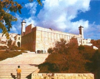 اختتام الدورة الثالثة للأولمبياد الخاص الفلسطيني بمدينة الخليل