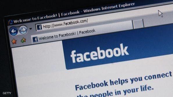 أكبر مستخدمة لفيسبوك تحتفل بميلادها 107