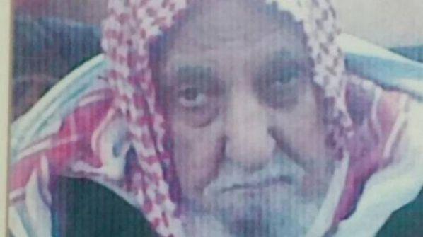 وفاة اكبر معمر عاصر كل ملوك السعودية منذ تأسيسها