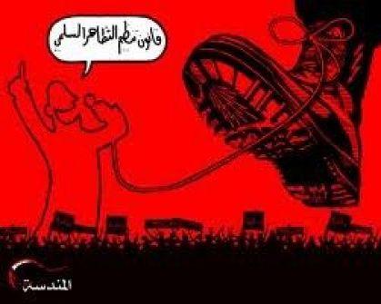 فعالية التظاهر بين الحق والواجب/ محمد عزت الشريف