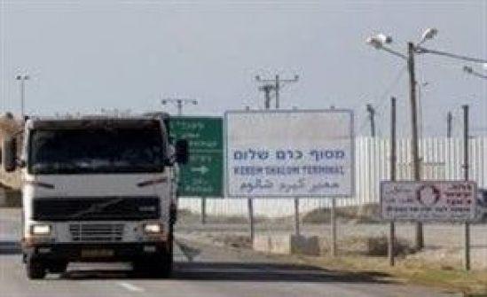 الاحتلال الاسرائيلي يغلق معبر كرم أبو سالم