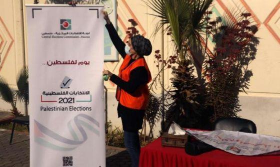 لجنة الانتخابات المركزية تعلن انطلاق مرحلة النشر والاعتراض على سجل الناخبين