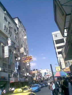 رام الله: إغلاق شارع 'الحسبة' الأربعاء المقبل ولمدة 50 يوما