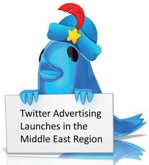 «تويتر» تزيِّن منصتها لجذب المعلنين
