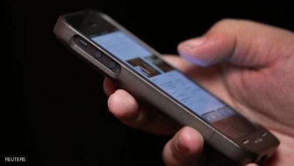 ثغرة للتجسس على مكالمات ورسائل المحمول