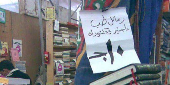 جيل السندوتشات الثقافية الجاهزة ...بقلم توفيق أبو شومر