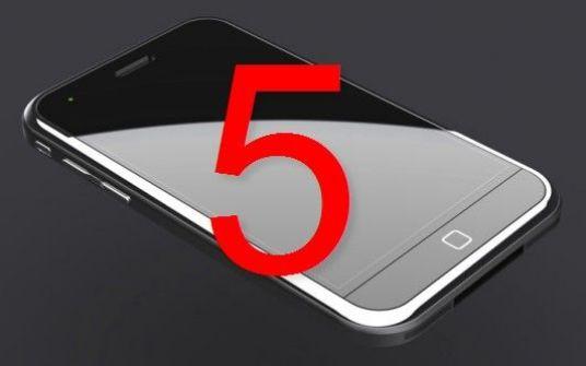 جوال أول شركة في فلسطين تبدا ببيع الـ آي فون 5