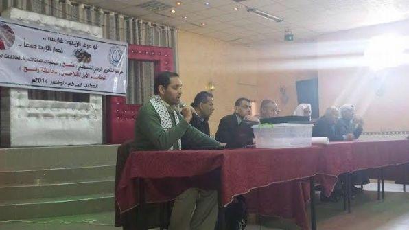 حركة فتح باقليم رفح أتمت انتخاب المكتب الحركي للفلاحين الفلسطينيين