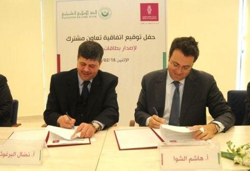 بنك فلسطين والبنك الإسلامي الفلسطيني يوقعان اتفاقية تفاهم لإصدار وقبول بطاقات الائتمان والخصم